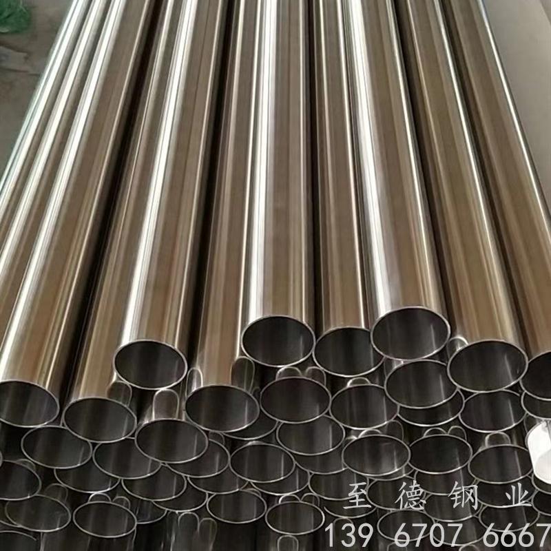 小口径不锈钢焊管